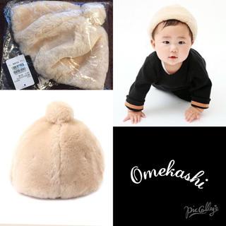 ミスティック(mystic)のomekashi baby 新品 帽子(帽子)