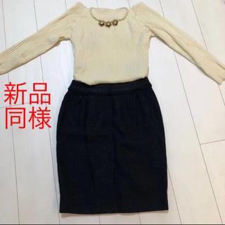 デミルクスビームス(Demi-Luxe BEAMS)の定価2万円 新品 同様 美品 * お呼ばれなどに デミルクスビームス スカート(ひざ丈スカート)