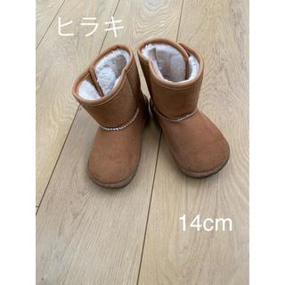 ニシマツヤ(西松屋)のヒラキ ムートン 14(ブーツ)