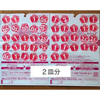 """ヤマザキセイパン(山崎製パン)のヤマザキ 春のパンまつり""""白いボウル2枚(食器)"""