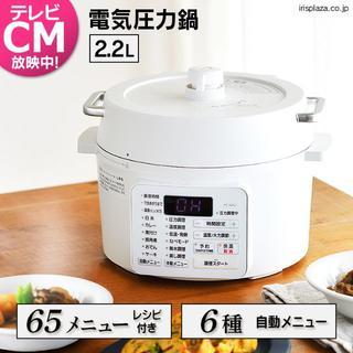 アイリスオーヤマ(アイリスオーヤマ)の【新品・未開封】アイリスオーヤマ 電気圧力鍋 (PC-MA2-W) 送料込!(調理機器)