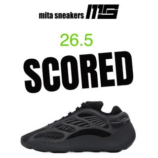 アディダス(adidas)のadidas yeezy 700 v3 ALVAH (スニーカー)