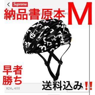 シュプリーム(Supreme)の【特典付き★最安値‼️】Giro Syntax MIPS ヘルメット黒 M(ヘルメット/シールド)