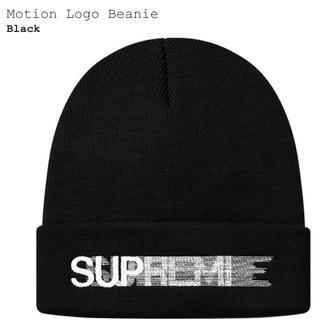 シュプリーム(Supreme)のSupre Supreme Motion Logo Beanie モーションロゴ(ニット帽/ビーニー)