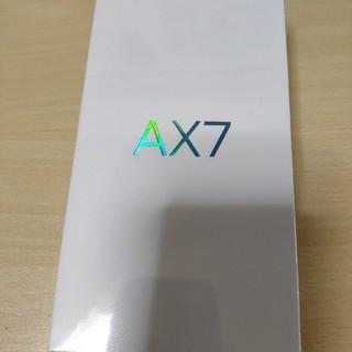 アンドロイド(ANDROID)のさといく様専用 新品・未使用品 OPPO AX7ブルー(スマートフォン本体)