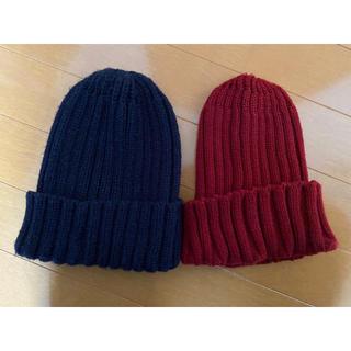 ジーユー(GU)のニット帽 赤青セット(ニット帽/ビーニー)