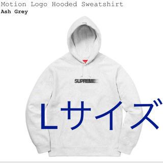 シュプリーム(Supreme)のSupreme MotionLogoHoodedSweatshirt (パーカー)