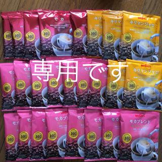 ブルックス(Brooks)のブルックスコーヒー 25袋 ドリップコーヒー  タリーズ  スターバックス(コーヒー)