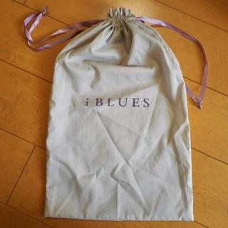 イブルース(IBLUES)のiBLUESノベルティ巾着袋(その他)