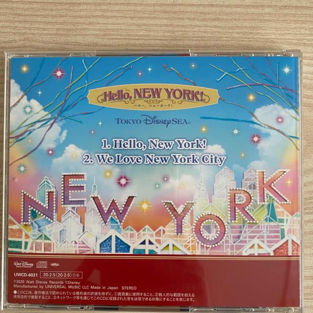 歌詞 ハロー ニューヨーク
