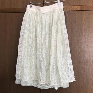 リズリサ(LIZ LISA)の【1】LIZ LISA レーススカート(ロングスカート)