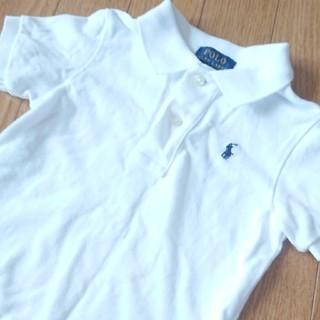 ポロラルフローレン(POLO RALPH LAUREN)のラルフローレン  白ポロシャツ  85(Tシャツ/カットソー)