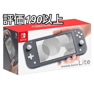 ニンテンドースイッチ(Nintendo Switch)のニンテンドースイッチ ライト グレー(家庭用ゲーム機本体)