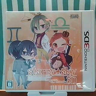 ハニービー(HONEY BEE)のStarry☆Sky~in Autumn~3D オマケに春と夏のソフト(携帯用ゲームソフト)