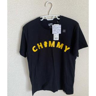 ボウダンショウネンダン(防弾少年団(BTS))のchimmy Tシャツ(Tシャツ/カットソー(半袖/袖なし))