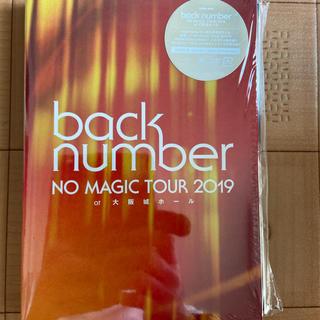 バックナンバー(BACK NUMBER)のback number NO MAGIC TOUR 初回限定 DVD(ミュージック)