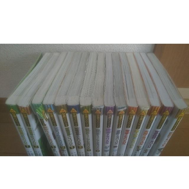 朝日新聞出版(アサヒシンブンシュッパン)のかがくるBOOK サバイバルシリーズ15冊 エンタメ/ホビーの漫画(少年漫画)の商品写真