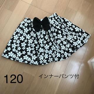 fukuske - スカート リボン お花 120 パンツ付