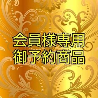 【会員様専用】シンガポールの高級紅茶 TWGシリーズ並行輸入品 8缶セット(茶)