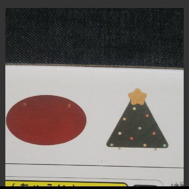 Disney(ディズニー)のキディア ディズニー クリスマス キッズ/ベビー/マタニティのおもちゃ(積み木/ブロック)の商品写真