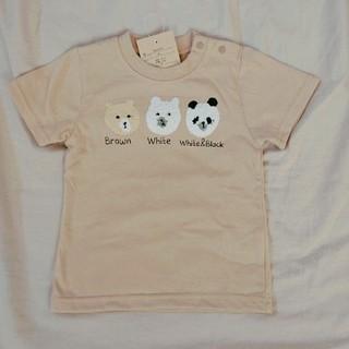 フタフタ(futafuta)のしまむら アニマルTシャツ 80(Tシャツ)