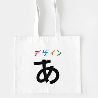 お値下げ!2,500円→2,100円  デザインあ展 トートバッグ 未使用(その他)