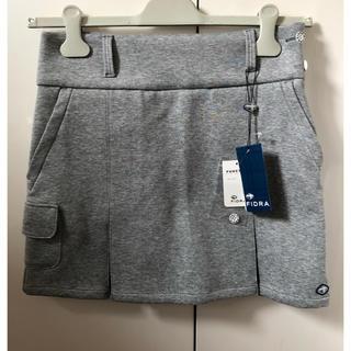 フィドラ(FIDRA)の新品!FIDRAゴルフスカート(ウエア)