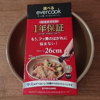 エバークック フライパン 卵焼き ハンドル 3点セット(鍋/フライパン)