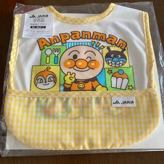 BANDAI - アンパンマン お食事エプロン