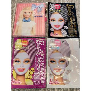 バービー(Barbie)のパック&折りたたみミラー Barbie バービー セット(パック/フェイスマスク)