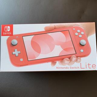 ニンテンドースイッチ(Nintendo Switch)の任天堂 Switch Lite コーラル《画面シール付》本日発送可能です。(携帯用ゲーム機本体)