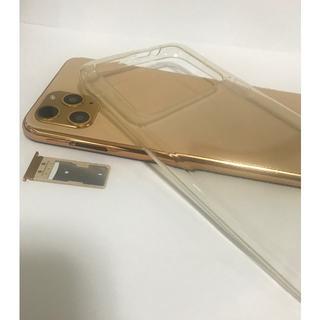 DAIKICHI様専用 Android携帯 透明ケース付き(i11proモデル)(スマートフォン本体)