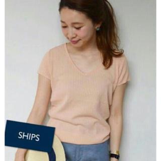 シップスフォーウィメン(SHIPS for women)のリブカットソー(カットソー(半袖/袖なし))