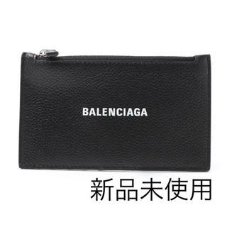 バレンシアガ(Balenciaga)のバレンシアガ BALENCIAGA カードケース コインケース(コインケース/小銭入れ)