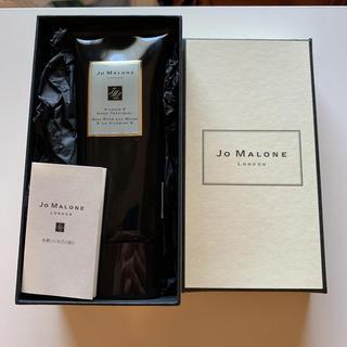 ジョーマローン(Jo Malone)のJo MALONE LONDON E ハンド トリートメント(ハンドクリーム)