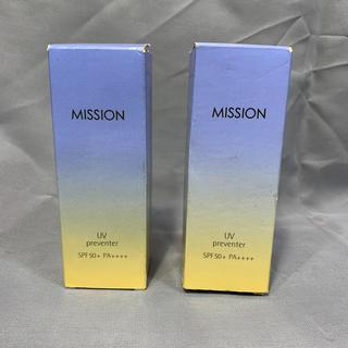 エイボン(AVON)のエイボン ミッション UVプリベンター 20g  2本セット(日焼け止め/サンオイル)