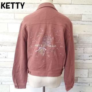 ケティ(ketty)の【人気】KETTY/ケティ バック刺繍ロゴスウェットジャケット M レディース(その他)