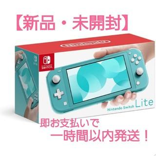 ニンテンドースイッチ(Nintendo Switch)の【新品未開封】任天堂 スイッチ ライト ターコイズ(家庭用ゲーム機本体)