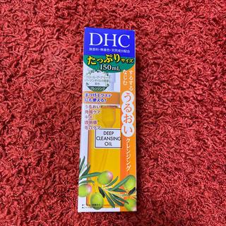 ディーエイチシー(DHC)の【新品未使用品】DHC クレンジングオイル(クレンジング/メイク落とし)