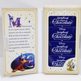 ディズニー(Disney)の【未開封】ディズニーストーリーブック チョコレート ファンタジア(菓子/デザート)