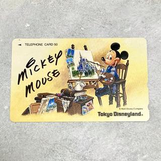 ディズニー(Disney)のDisneyLandテレフォンかーど(その他)