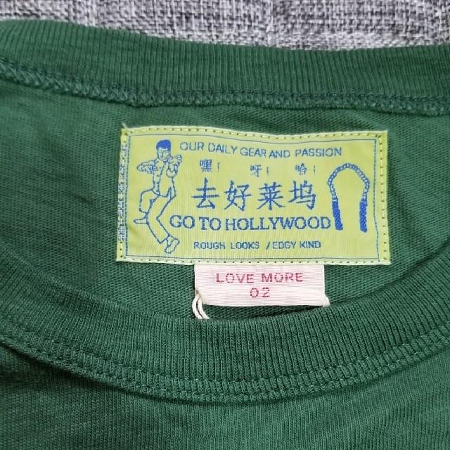 GO TO HOLLYWOOD(ゴートゥーハリウッド)のGO TO HOLLYWOOD カンフーTEE 02 キッズ/ベビー/マタニティのキッズ服女の子用(90cm~)(Tシャツ/カットソー)の商品写真