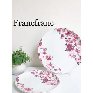 フランフラン(Francfranc)のFrancfranc  モンルージュ プレート ML 新品 送料無料 平大皿(食器)