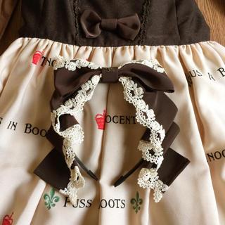 イノセントワールド(Innocent World)のイノセントワールド  りぼん レース カチューシャ ヘッドドレス(カチューシャ)