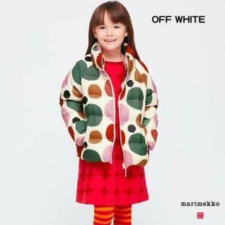 マリメッコ(marimekko)の【日本未発売】マリメッコ ユニクロ ダウンジャケット キッズ 140cm(ジャケット/上着)