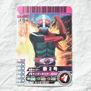 仮面ライダーバトル ガンバライド 01-32/第2号/329(シングルカード)