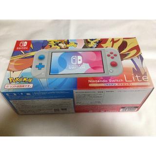 ニンテンドースイッチ(Nintendo Switch)のNintendo Switch Lite ザシアン・ザマゼンタ スイッチ ライト(携帯用ゲーム機本体)