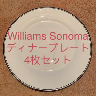 ウィリアムズソノマ(Williams-Sonoma)の美品◆Williams Sonoma ウィリアムズソノマ◆ディナープレート4枚(食器)