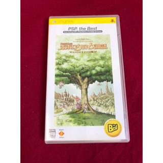 プレイステーションポータブル(PlayStation Portable)のPSP ポポロクロイス物語‐ピエトロ王子の冒険‐(家庭用ゲームソフト)