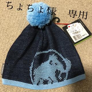 マムート(Mammut)のMAMMUT ニット帽 メンズ(ニット帽/ビーニー)